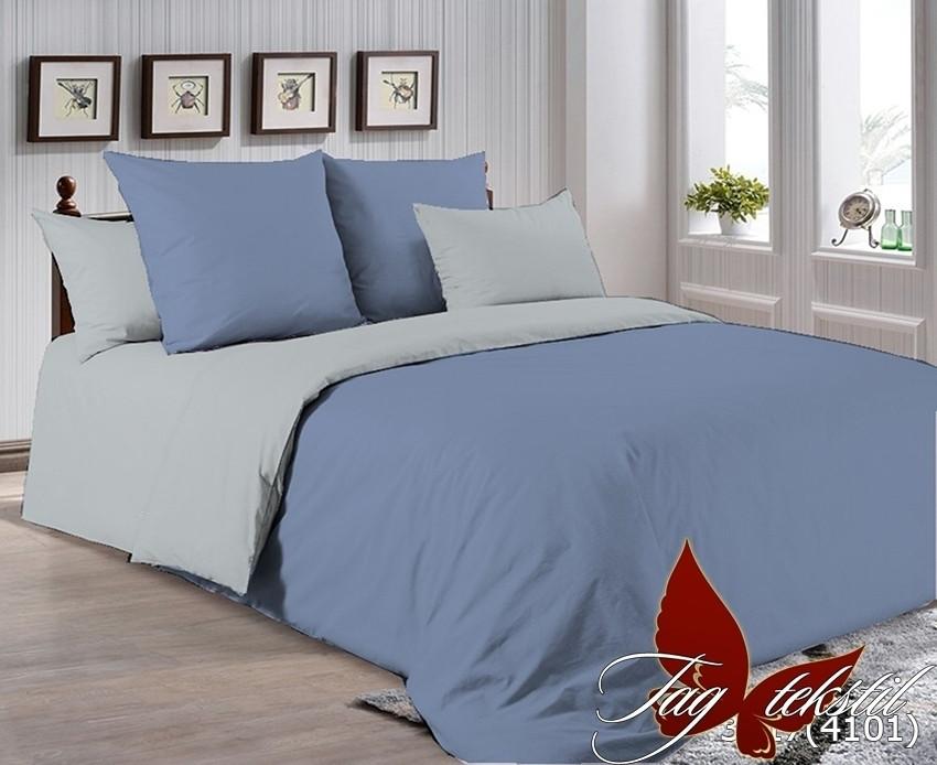 Комплект постельного белья из натурального хлопка Р-3917(4101)