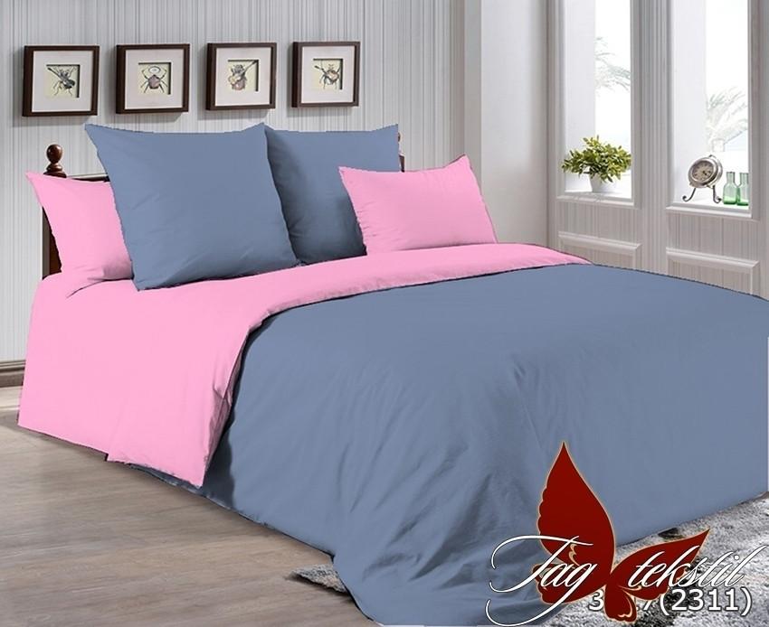 Комплект постельного белья из натурального хлопка Р-3917(2311)