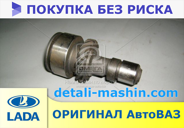 Вал привода маслонасоса ВАЗ 2101 2102 2103 2104 2105 2106 2107 2121 АвтоВАЗ (поросенок) на втулках