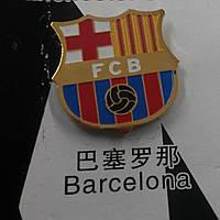 Металлический значок футбольного клуба  Барселона