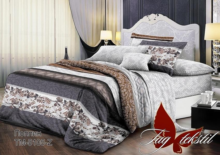 Комплект постельного белья из натурального хлопка с компаньоном TM-5105Z