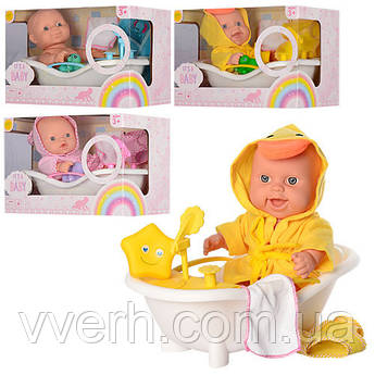 Пупсик-младенец 6107