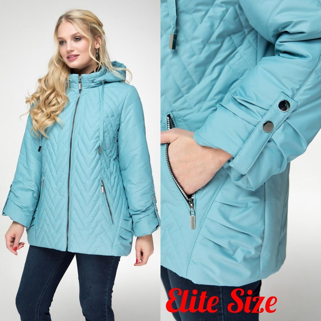 Женская весенняя синтепоновая куртка размер 50,52,54,56,58,60