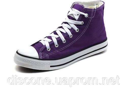 Фиолетовые кеды высокие текстиль мужские шнурок Converse