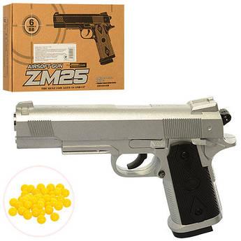 Пистолет игрушечный метал ZM25