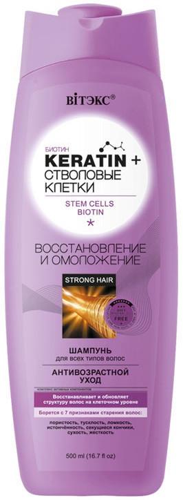 """Keratin+Стволовые клетки шампунь для всех типов волос """"Восстановление и омоложение"""""""