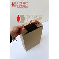 Коробка картонная 220 х 90 х 320 мм, самосборная
