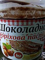 Шоколадная паста 1кг