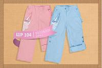 Штани літ дівч. Бембі ШР104, 98 рожевий репс