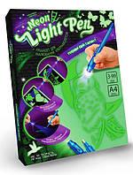 """Набор креативного творчества для рисования ультрафиолетом Рисуй светом """"Neon Light Pen"""" NLP-01 +ПОДАРОК"""
