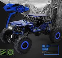 Машина-джип Краулер на радиоуправлении 4x4 HB-P1002 Синий