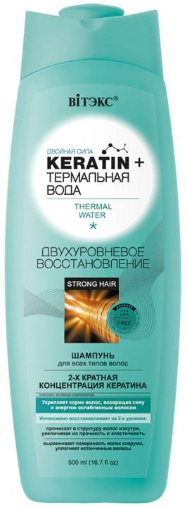 """Keratin+Термальна вода шампунь для всіх типів волосся """"Дворівневий Відновлення"""""""