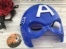 Маска карнавальная Капитан Америка (только по 10 штук)