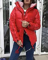 Стильная куртка плащевка, синтепон 200 размер 42,-44,44-48