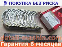 Вкладыши коренные 0.25 ВАЗ 2101 2102 2103 2104 2105 2106 2107 2121 2123 2130 (пр-во Дайдо Металл Русь)