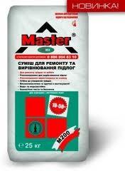 MASTER REMIX Ремонтная смесь для полов-  м200  сер., 25кг
