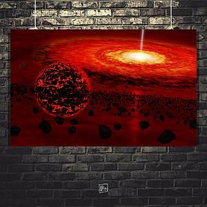 Постер Квазар, звезда и поле астероидов. Размер 60x38см (A2). Глянцевая бумага