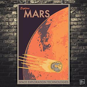 "Постер ""Explore Mars"". НАСА, NASA, космос, наука, астрономия. Размер 60x39см (A2). Глянцевая бумага"