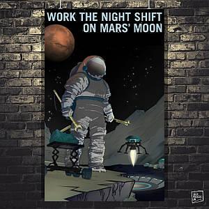 "Постер ""Mars Night Shift"". НАСА, NASA, космос, наука, астрономия. Размер 60x38см (A2). Глянцевая бумага"