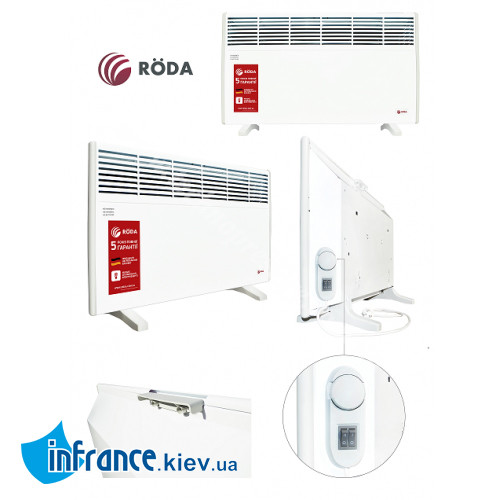 Конвектор электрический RODA Standard RSP-1500