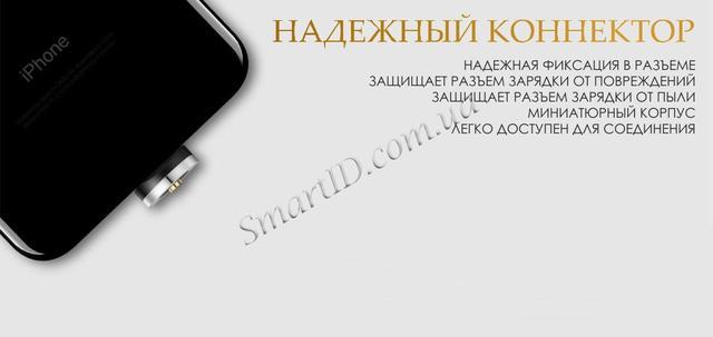 Магнитный кабель Lightning  Topk для зарядки  iPhone/iPad/iPod Черный, 1м