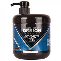 Гель для бритья Ossion Shaving Gel MORFOSE