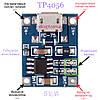 TP4056 модуль зарядки Li-Ion аккумуляторов с USBmicro