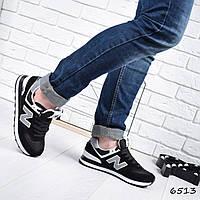 Кроссовки мужские в стиле New Balance черные натуральная замша 6513