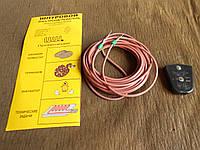 Тепловой шнур 4 метра (для обогрева инкубатора)