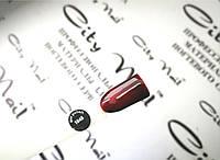 Гель-лак CityNail 1048 темно-винный (красный. вишневый)