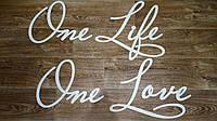 Надпись для фотозоны One Life One Love