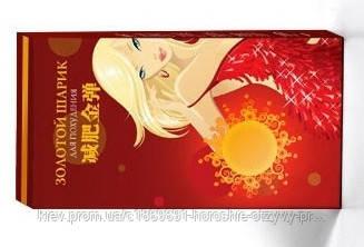 Золотой Шарик от Дробь Кусю Китай для похудения купить в Одесса, Киев, Львов, Днепр, Луцк