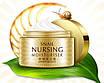 Крем для лица Rorec Snail Nursing с экстрактом улитки 50 g, фото 2