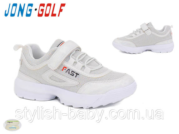 9345c15dc Детская обувь оптом 2019. Детская спортивная обувь бренда Jong Golf (рр. с  31 по 36)