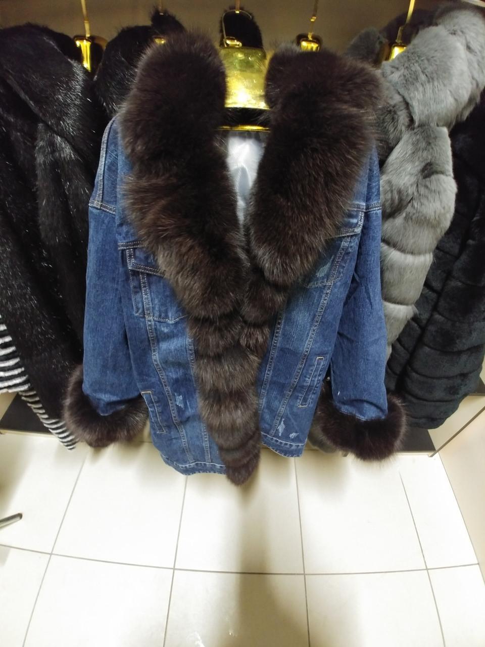 Джинсовая парка ,Джинсовая куртка