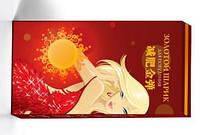 Золотой Шарик красного цвета упаковка (бордовый) для похудения УСИЛЕННЫЙ, фото 1