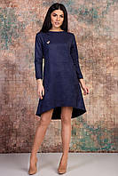Стильное замшевое платье  Размер  46 48 50 52