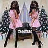 Платье женское Ткань : креп костюмка + фатин На плечах вставки пайеткаРазмеры: 42-46, фото 3
