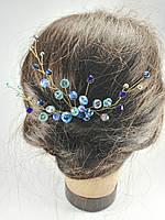Шпилька Сине-Голубая с Веточкой для волос хрустальная