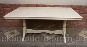 Стол обеденный ЦЕЗАРЬ белый или цвета слоновая кость