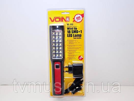 Фонарь светодиодный VOIN VL-190