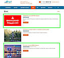 Туристический набор для профессионалов - поисковый магнит НЕПРА 2F400+сумка+20м трос+карабин, фото 6
