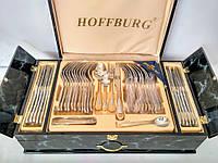 Столовый набор Hoffburg HB 72823 GS 72 предмета