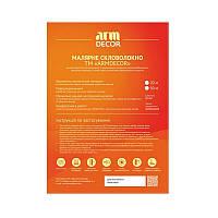 Стеклохолст ArmaWall Armdecor 40г/м2 1*20м