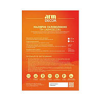 Стеклохолст ArmaWall Armdecor 40г/м2 1*50м
