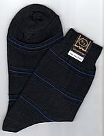Носки мужские демисезонные х/б Клетка, 27 размер, чёрные, 1961