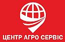 Центр Агро Сервіс