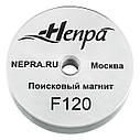 Поисковый неодимовый магнит Непра F120, ТЕПЕРЬ В УКРАИНЕ!, фото 5