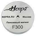 Поисковый неодимовый магнит Непра F300, ТРОС В ПОДАРОК! Доставка Бесплатно!, фото 9