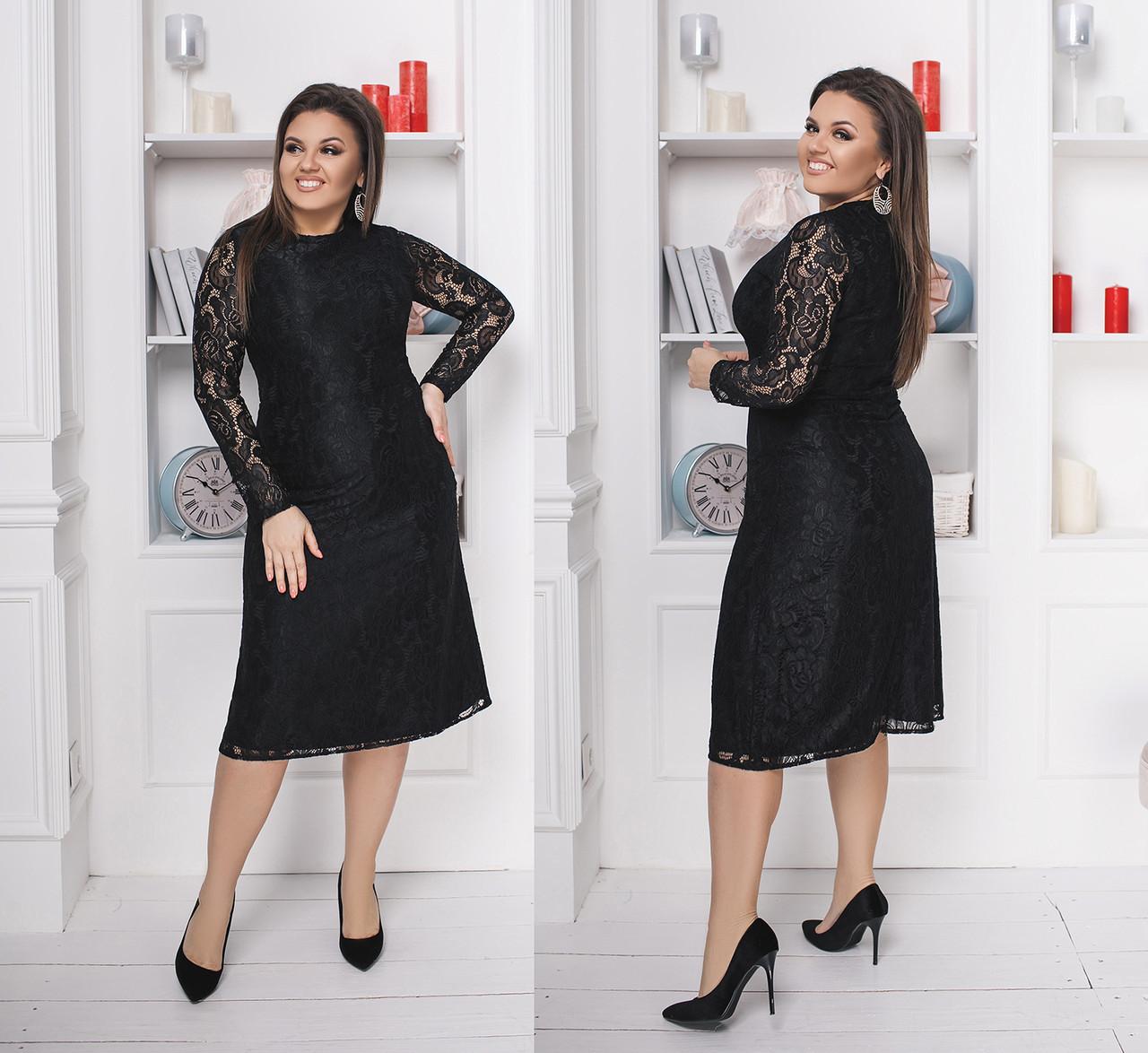 e08b740e77a2db2 Элегантное нарядное женское платье в больших размерах 539-1